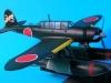 Japanese Float Plane